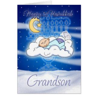 Grandson 1st Hanukkah Card Baby