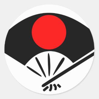 Granero Ogi Sensu Hinomaru rojo, Japón Pegatina Redonda