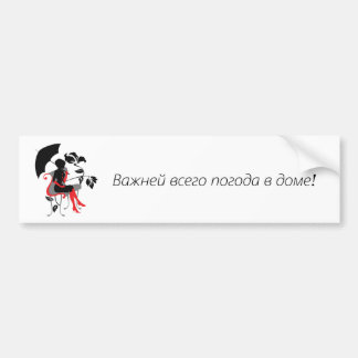 Graphic silhouette of young woman with umbrella bumper sticker