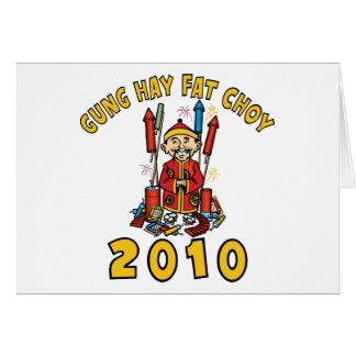 Grasa 2010 del heno de Gung Choy Tarjeta De Felicitación