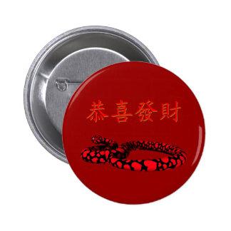 Grasa Choi de Kung Hei Pin Redondo 5 Cm