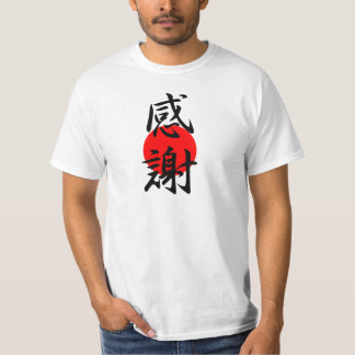 Gratitude - Kansha T-Shirt