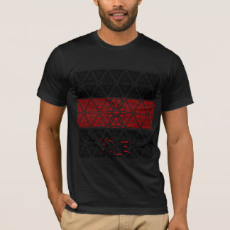 GRAV-CUBE GOTH. YOLE.Desings T-Shirt