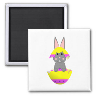 Gray Bunny In A Yellow Egg Fridge Magnets