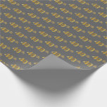 [ Thumbnail: Gray, Faux Gold 40th (Fortieth) Event Wrapping Paper ]