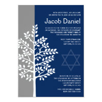 Gray Navy Tree of Life Bar Mitzvah Invitations
