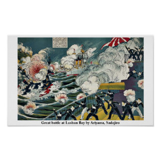 Great battle at Lushun Bay by Ariyama, Sadajiro Poster