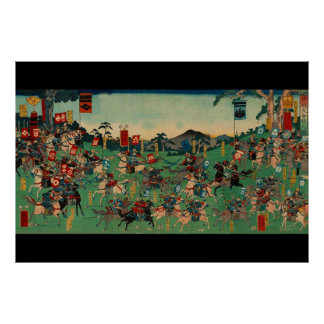 Great Battle between Kai and Echigo Provinces Poster