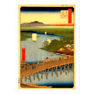 Great bridge at Senju Postcard