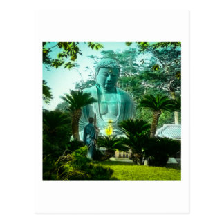 Great Gaibutsu at Kamakura Giant Buddha Japan Postcard