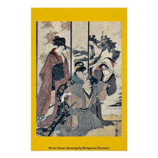Great house cleaning by Kitagawa,Utamaro Posters