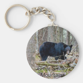 Great Smoky Mountains Keychain