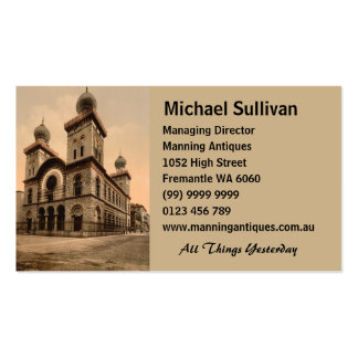 Great Synagogue of Turin, Piedmont, Italy Business Card Template