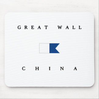 Great Wall China Alpha Dive Flag Mouse Pad