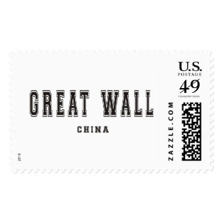 Great Wall China Postage