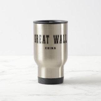 Great Wall China Travel Mug
