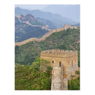 Great Wall of China at Jinshanling, China. 2 Postcard
