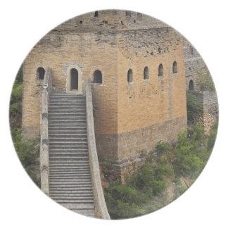 Great Wall of China at Jinshanling, China, Asia 2 Plate