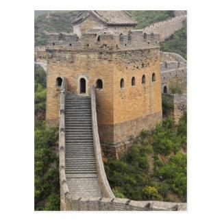 Great Wall of China at Jinshanling, China, Asia 2 Postcard