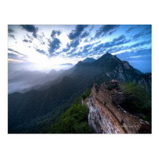 Great Wall of China, JianKou unrestored section. 2 Postcard
