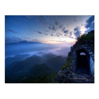 Great Wall of China, JianKou unrestored section. 3 Postcard