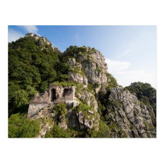 Great Wall of China, JianKou unrestored section. 4 Postcard