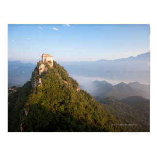 Great Wall of China, JianKou unrestored section. 7 Postcard
