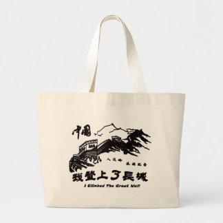 Great Wall of China Large Tote Bag