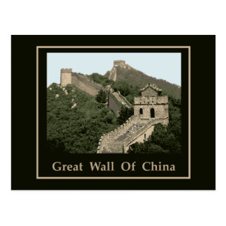 Great Wall Of China Postcard