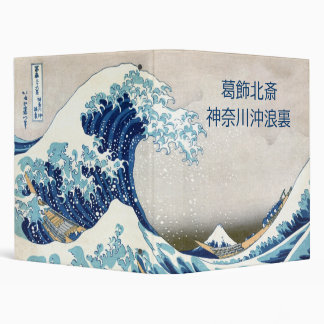 Great Wave Hokusai 葛飾北斎の神奈川沖浪裏 3 Ring Binders