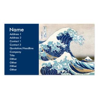 Great Wave Hokusai 葛飾北斎の神奈川沖浪裏 Business Card Templates