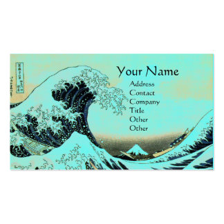 GREAT WAVE MONOGRAM Aqua Blue,Teal Double-Sided Standard Business Cards (Pack Of 100)