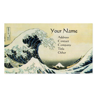GREAT WAVE MONOGRAM Blue Double-Sided Standard Business Cards (Pack Of 100)
