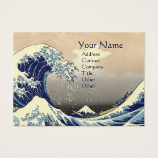 GREAT WAVE MONOGRAM  Pearl Paper Business Card