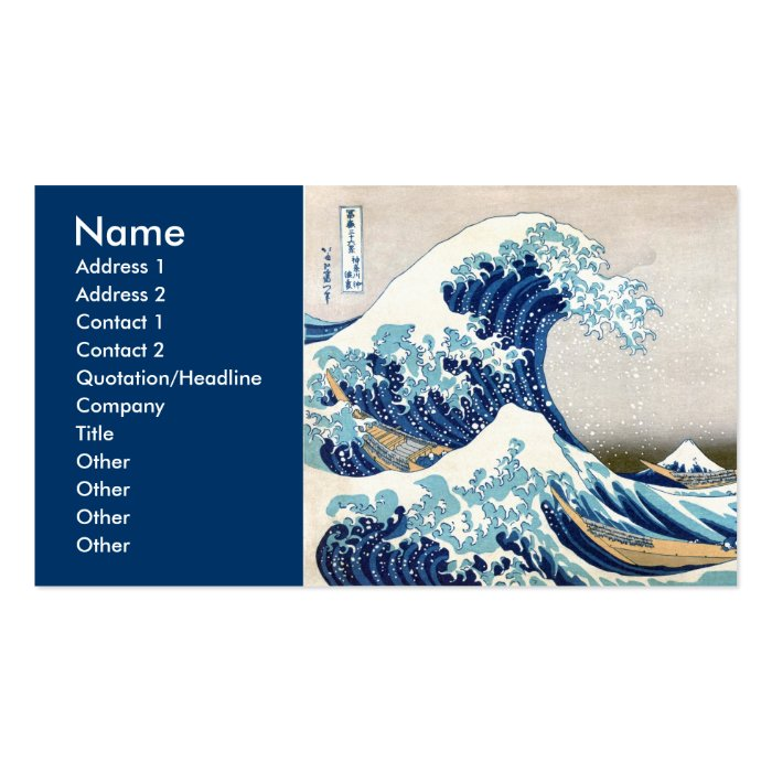 Great Wave Off Kanagawa Hokusai Fine Art Business Card