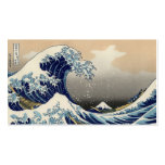 Great Wave off Kanagawa Oriental Fine Art Double-Sided Standard Business Cards (Pack Of 100)