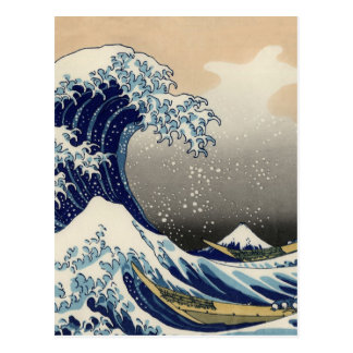Great Wave off Kanagawa Oriental Fine Art Postcard