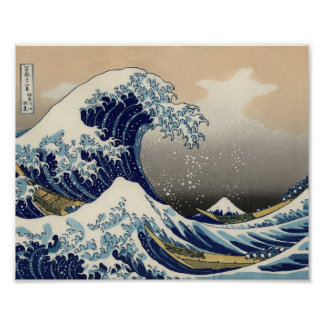 Great Wave off Kanagawa Oriental Fine Art Poster
