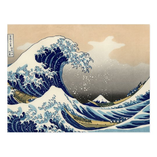 Great Wave off Kanagawa Postcard