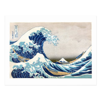 Great Wave Off Kanagawa Vintage Japanese Fine Postcard
