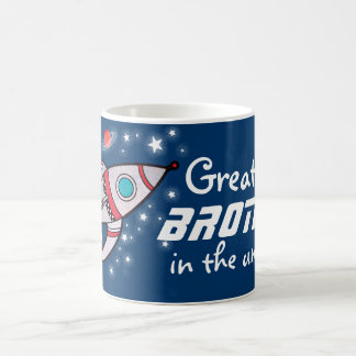 """""""Greatest BROTHER in the universe"""" navy blue mug"""