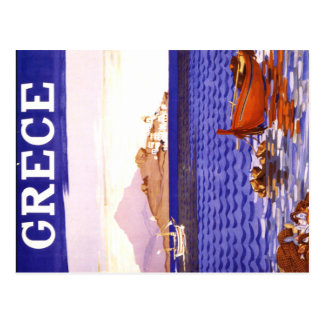 grece Grecia Tarjeta Postal