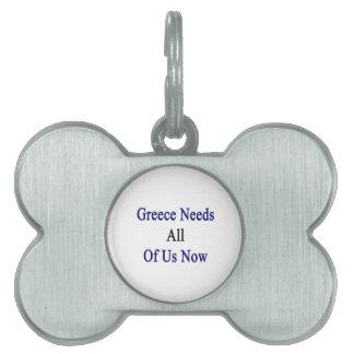 Grecia ahora necesita todos nosotros placas de mascota