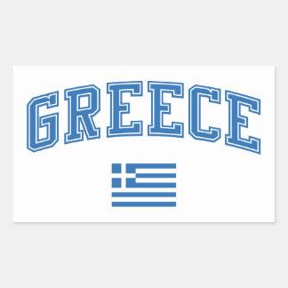 Grecia + Bandera Rectangular Altavoz