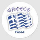Grecia - bandera que agita griega etiqueta redonda