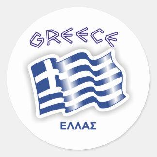 Grecia - bandera que agita griega pegatina redonda