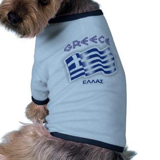 Grecia - bandera que agita griega camisa de perro