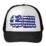 Grecia - en gorra chino