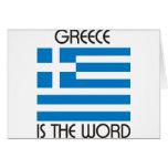 Grecia es la palabra tarjetón