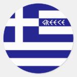 Grecia Pegatina Redonda